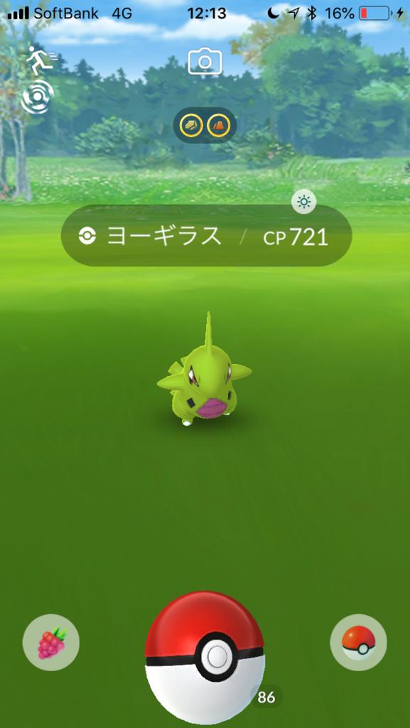 f:id:kyotopgo:20180617203907p:plain