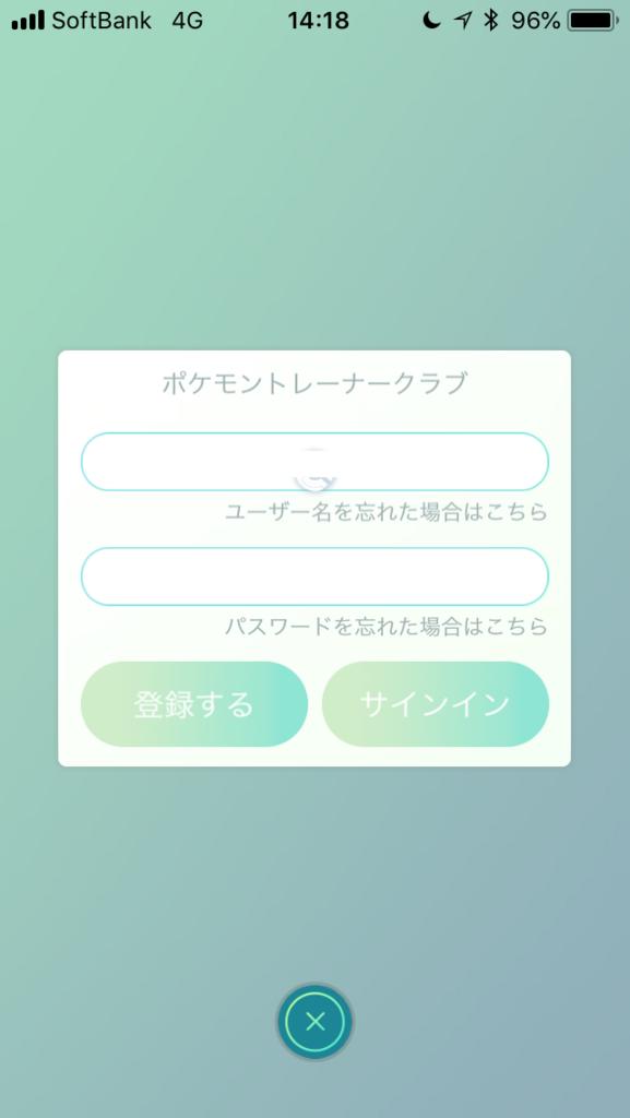 f:id:kyotopgo:20180617204439p:plain