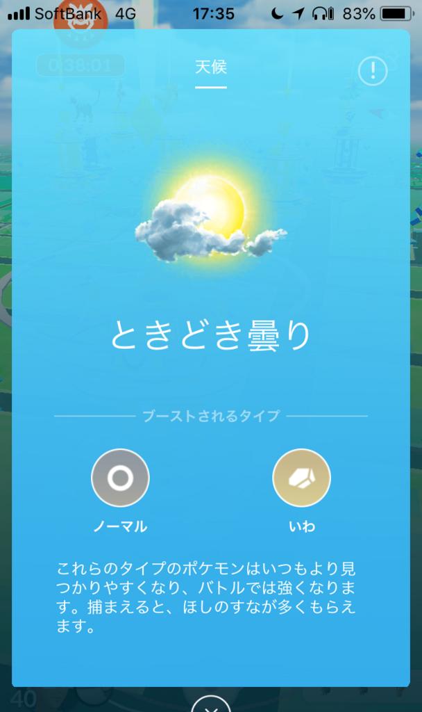 f:id:kyotopgo:20180812135139p:plain