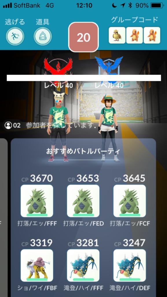 f:id:kyotopgo:20180909205351p:plain