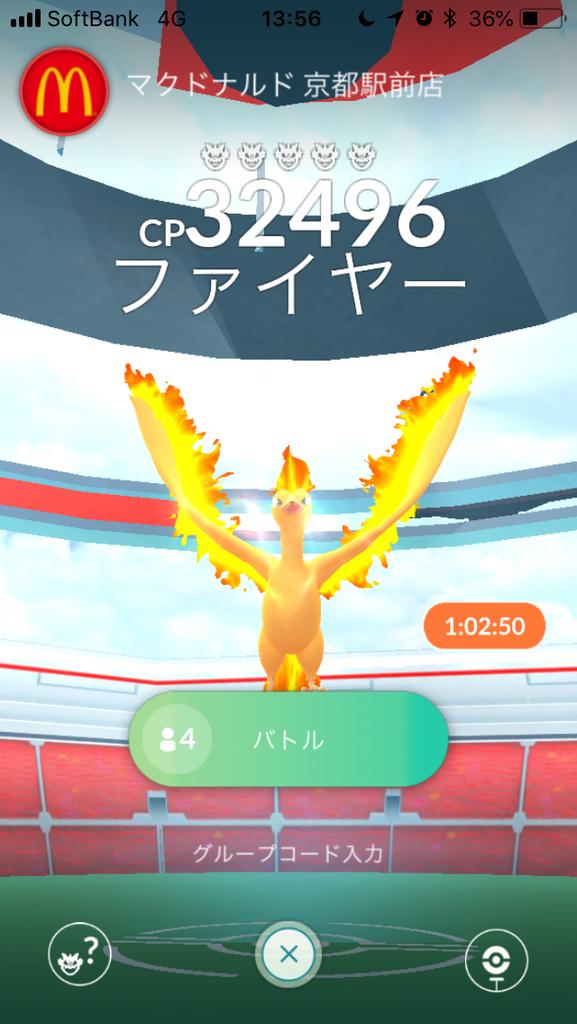 f:id:kyotopgo:20180910203058p:plain