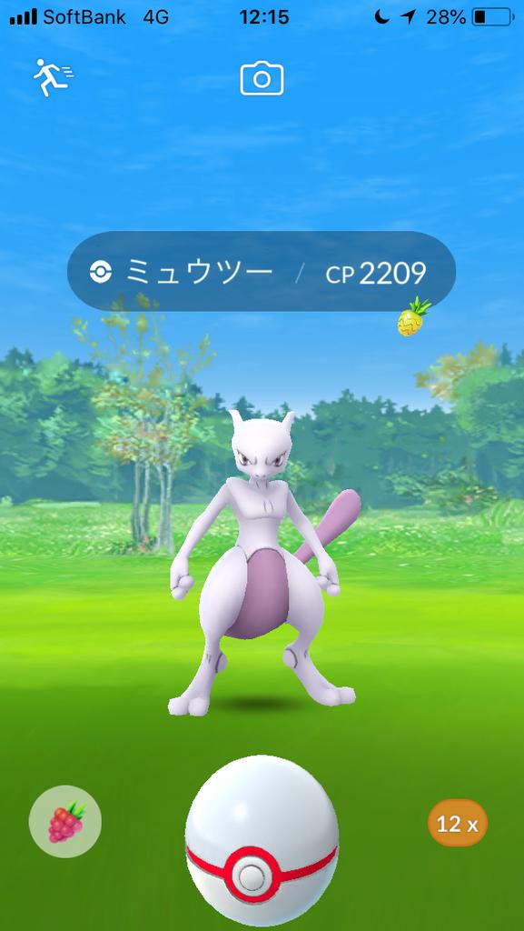 f:id:kyotopgo:20180911203543p:plain
