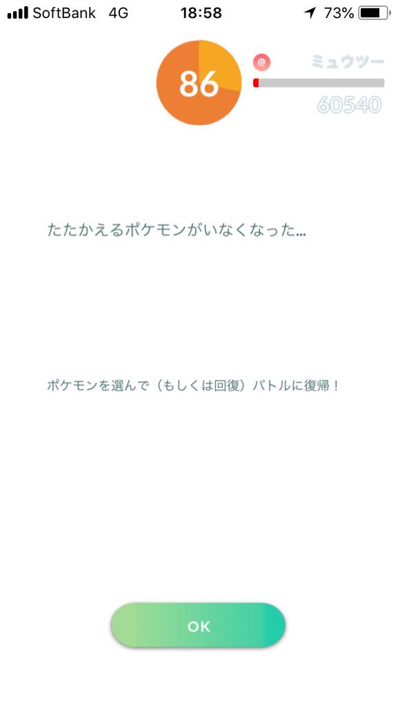 f:id:kyotopgo:20180921203700p:plain