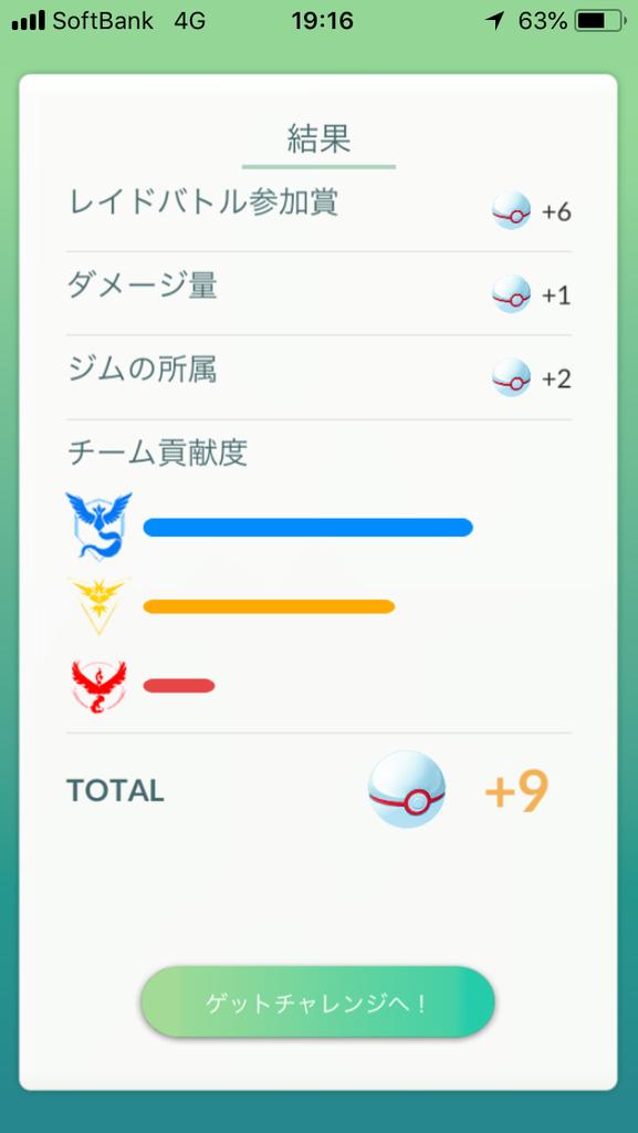 f:id:kyotopgo:20180921204859p:plain