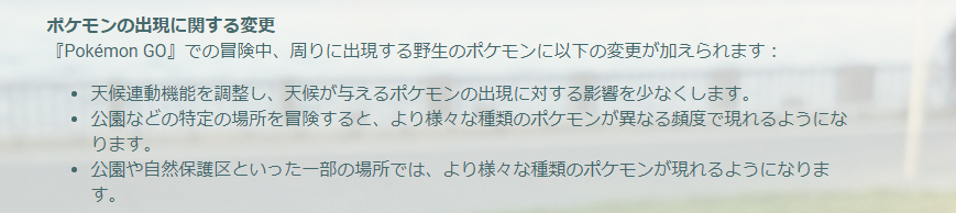 f:id:kyotopgo:20181010171610p:plain
