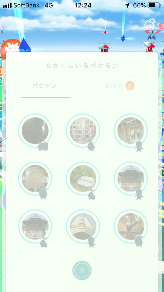 f:id:kyotopgo:20181017192249p:plain