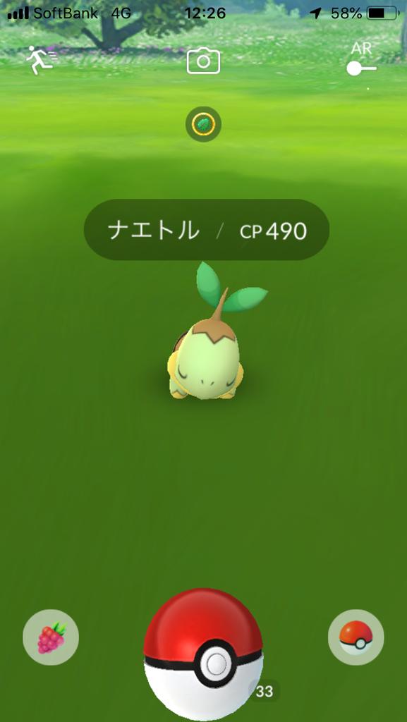 f:id:kyotopgo:20181017192524p:plain