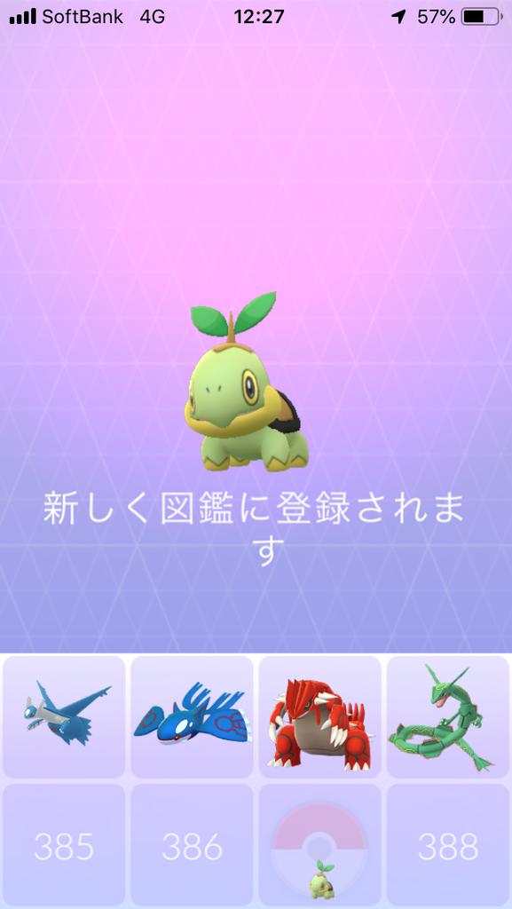 f:id:kyotopgo:20181017192648p:plain