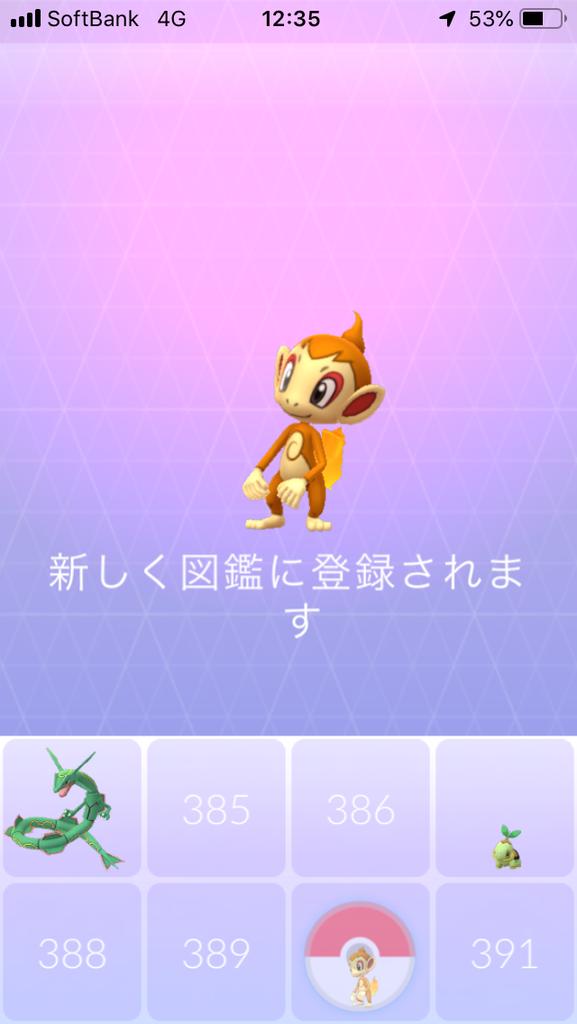 f:id:kyotopgo:20181017193248p:plain