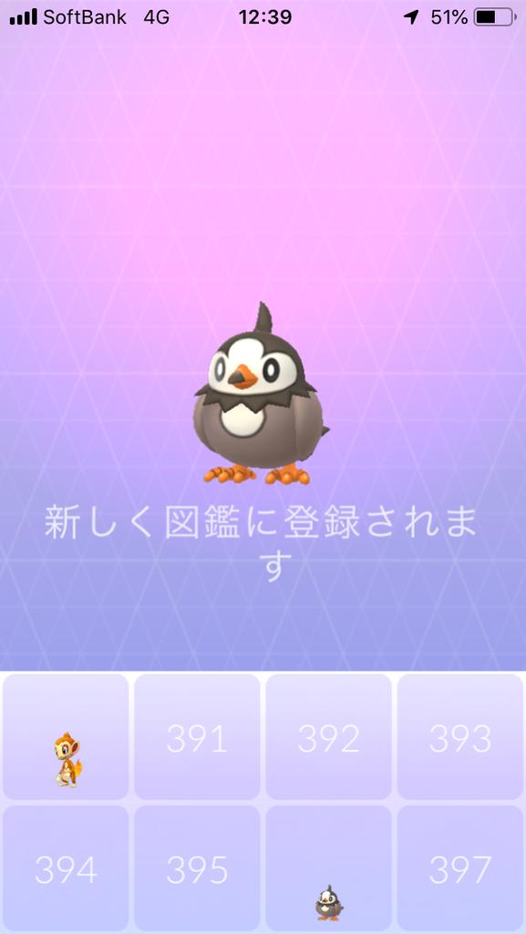 f:id:kyotopgo:20181017193345p:plain