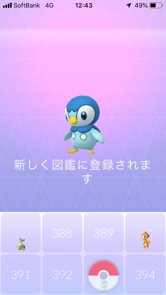 f:id:kyotopgo:20181017193510p:plain