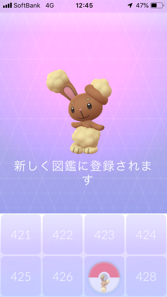 f:id:kyotopgo:20181017193542p:plain