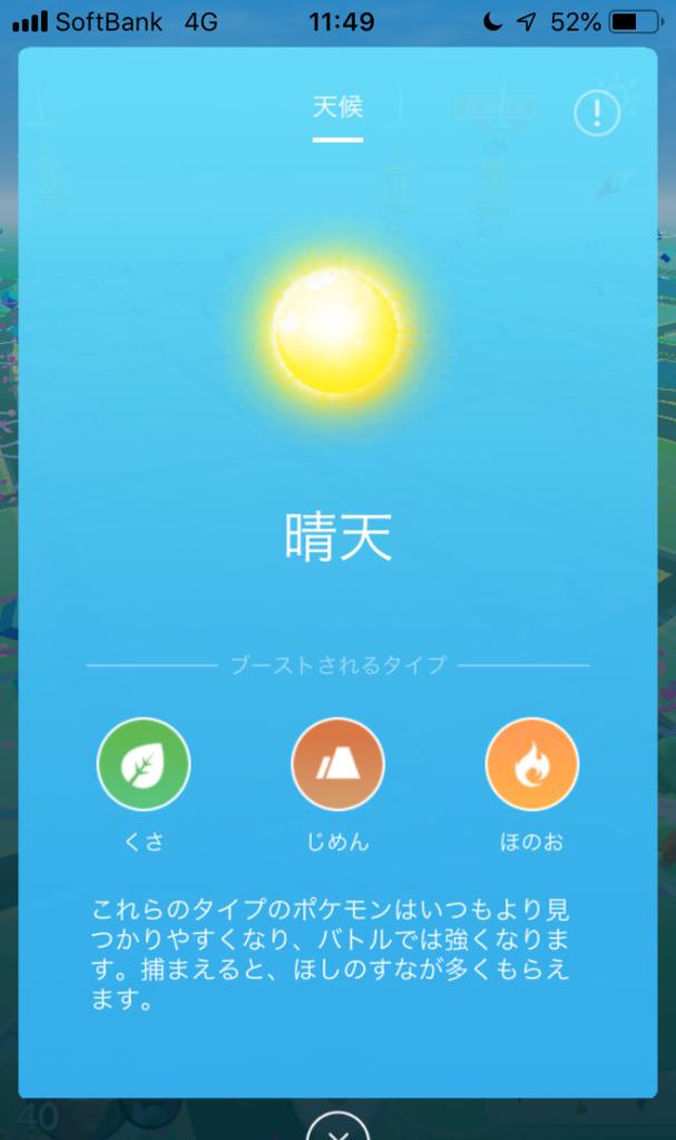 f:id:kyotopgo:20181022193358p:plain