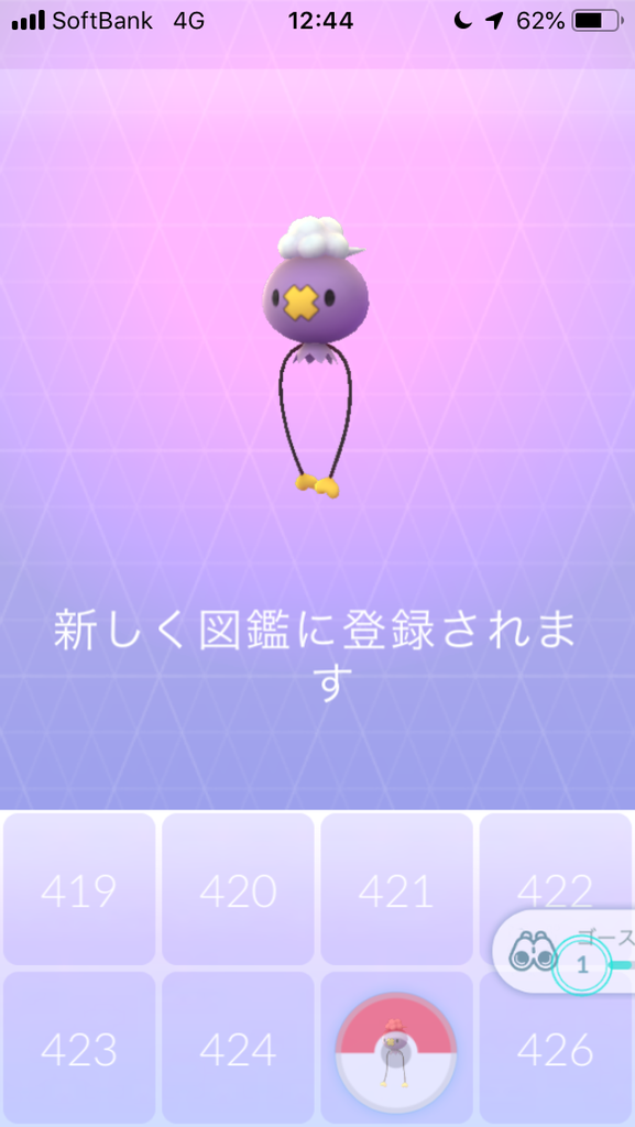 f:id:kyotopgo:20181024182057p:plain