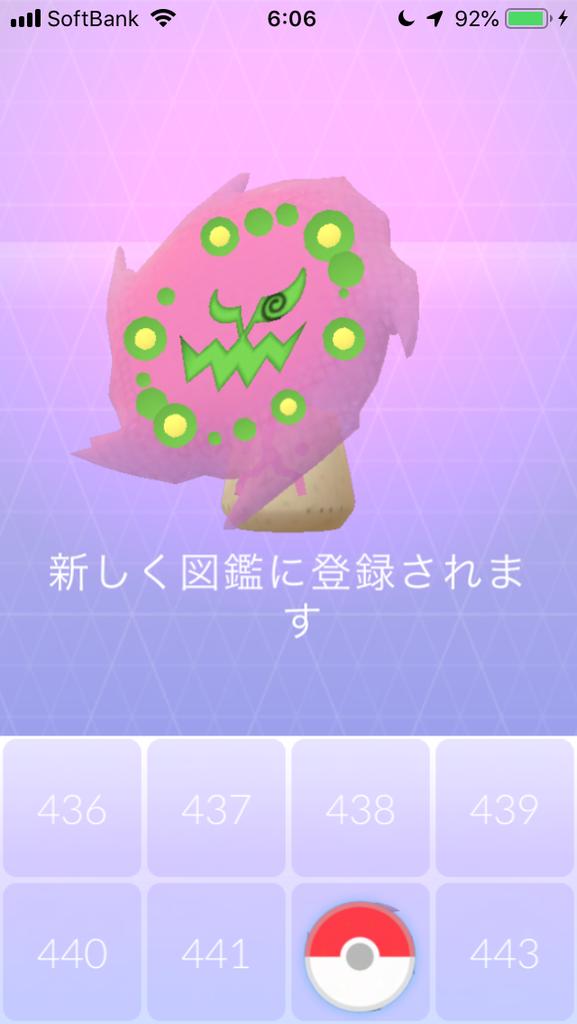 f:id:kyotopgo:20181025193901p:plain
