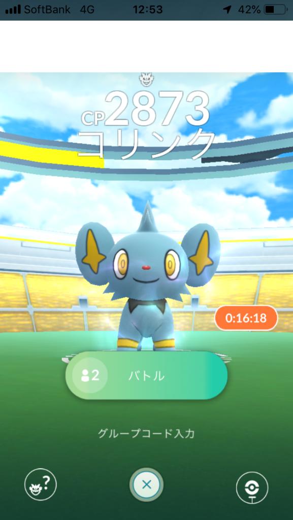 f:id:kyotopgo:20181026180854p:plain