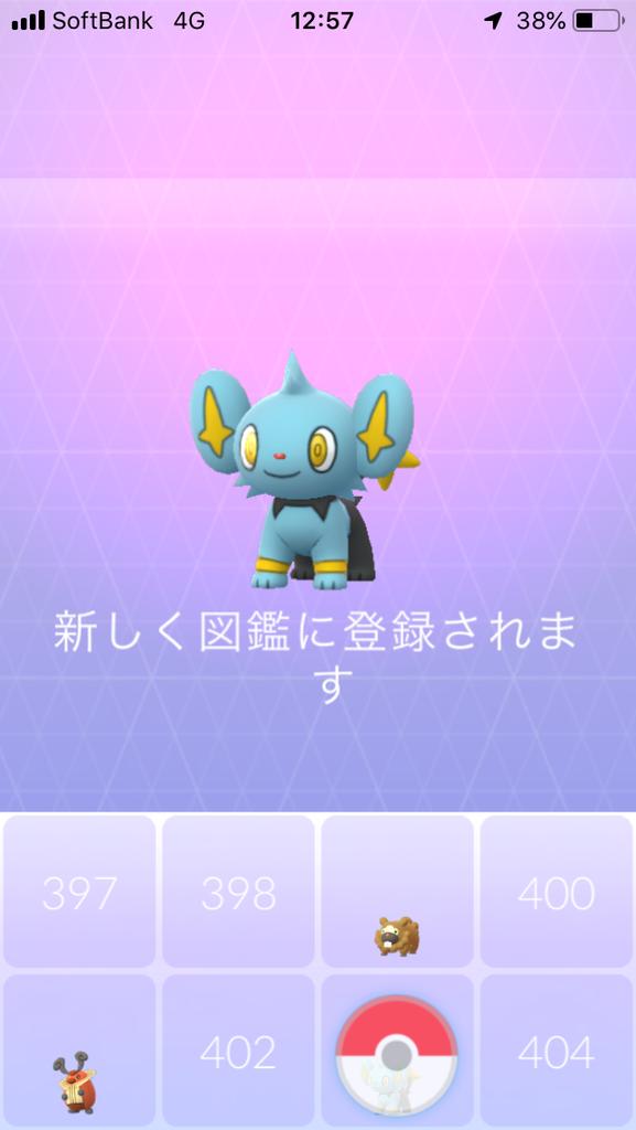 f:id:kyotopgo:20181026181539p:plain