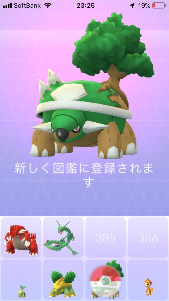 f:id:kyotopgo:20181026181817p:plain
