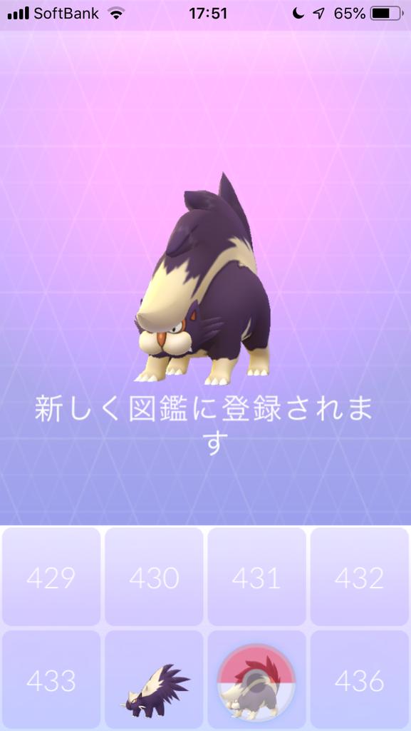 f:id:kyotopgo:20181026182414p:plain