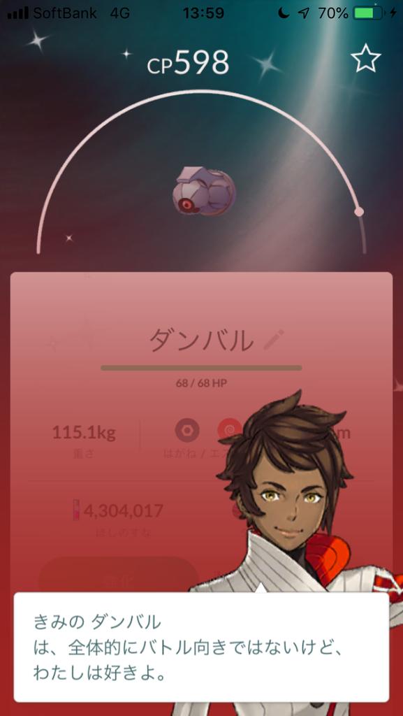 f:id:kyotopgo:20181029202500p:plain