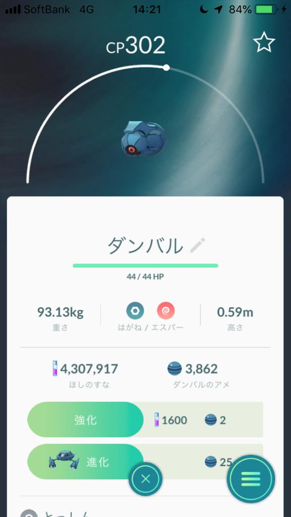 f:id:kyotopgo:20181029202742p:plain