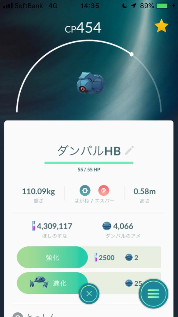 f:id:kyotopgo:20181029203246p:plain