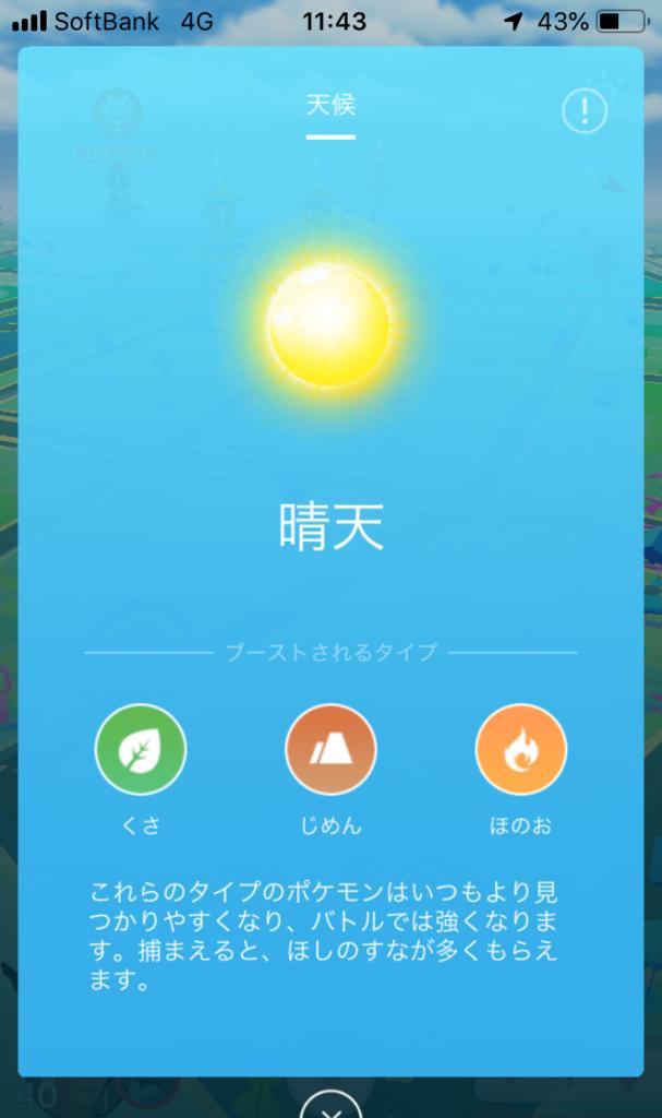 f:id:kyotopgo:20181111192052p:plain