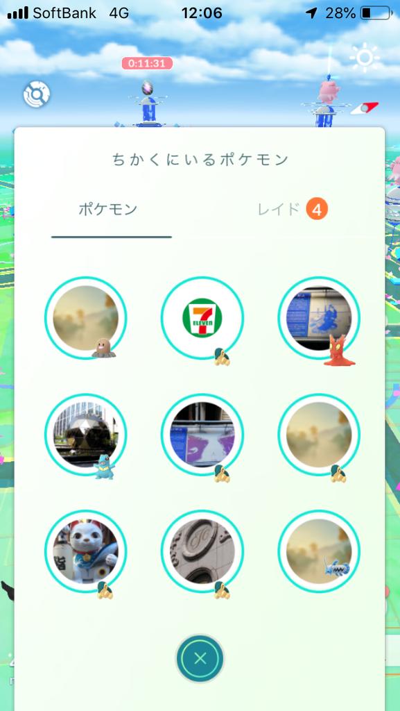 f:id:kyotopgo:20181111193403p:plain