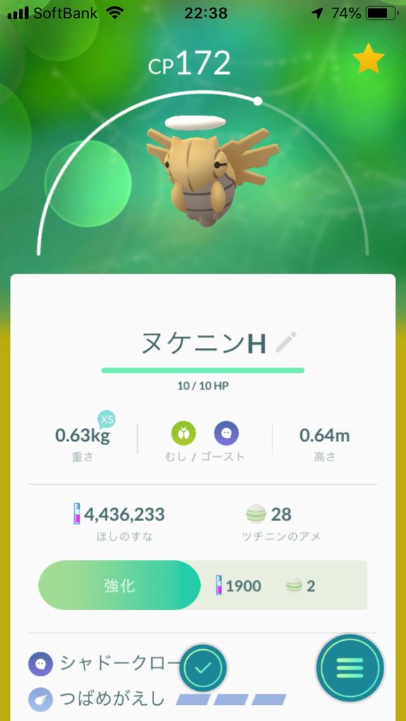 f:id:kyotopgo:20181115174412p:plain