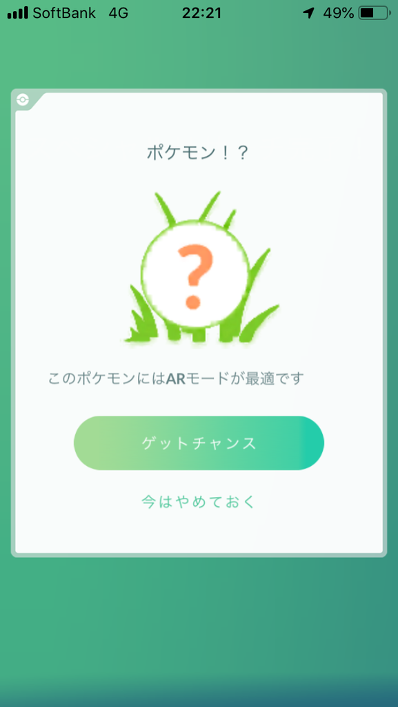 f:id:kyotopgo:20181123031115p:plain