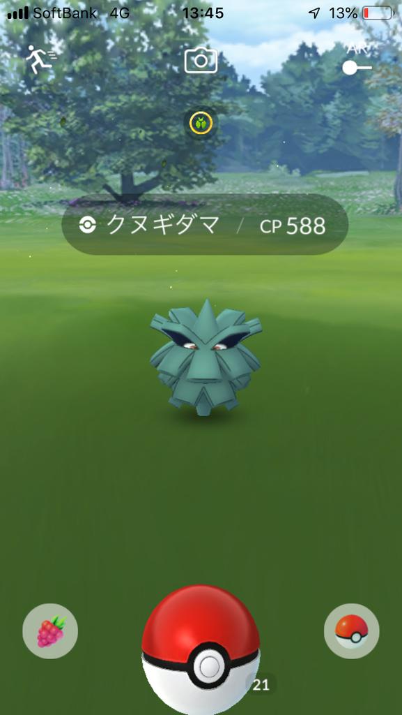 f:id:kyotopgo:20181202002207p:plain