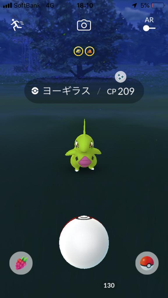f:id:kyotopgo:20181203182404p:plain