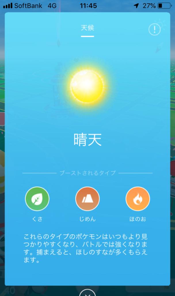 f:id:kyotopgo:20181204200608p:plain