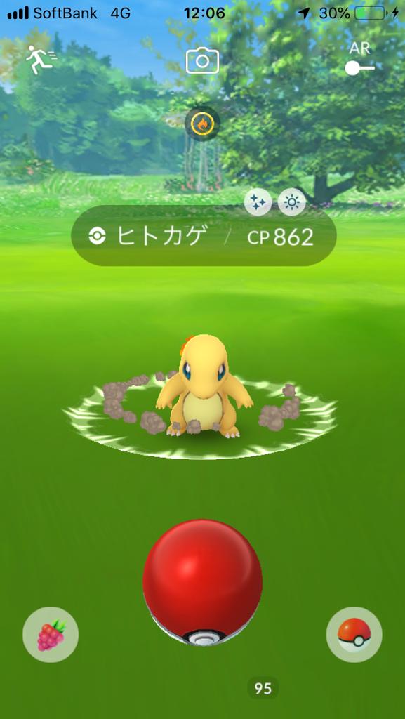 f:id:kyotopgo:20181204201758p:plain
