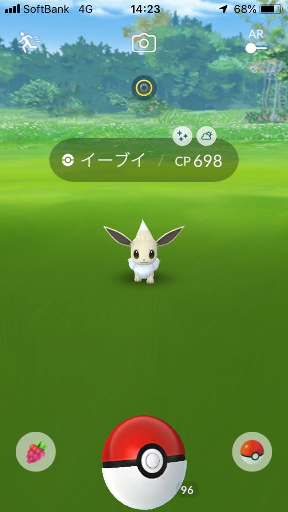 f:id:kyotopgo:20181204204536p:plain