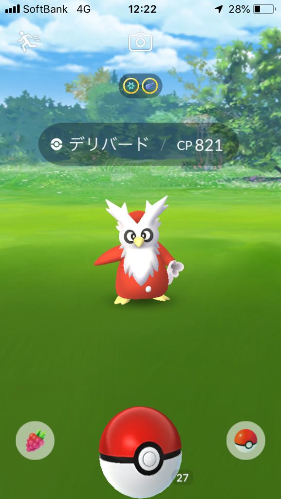 f:id:kyotopgo:20181219191655p:plain