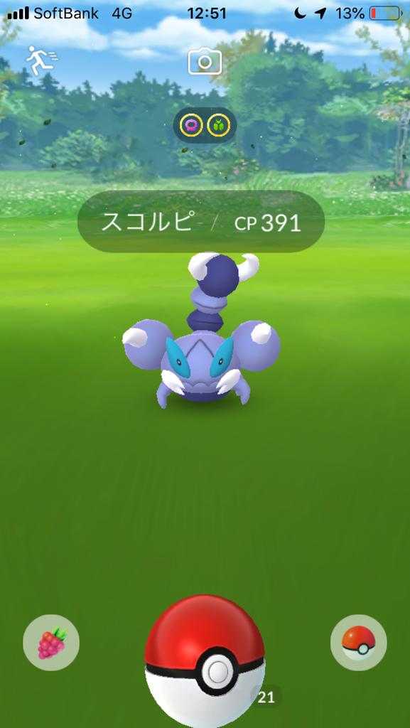 f:id:kyotopgo:20181219193754p:plain