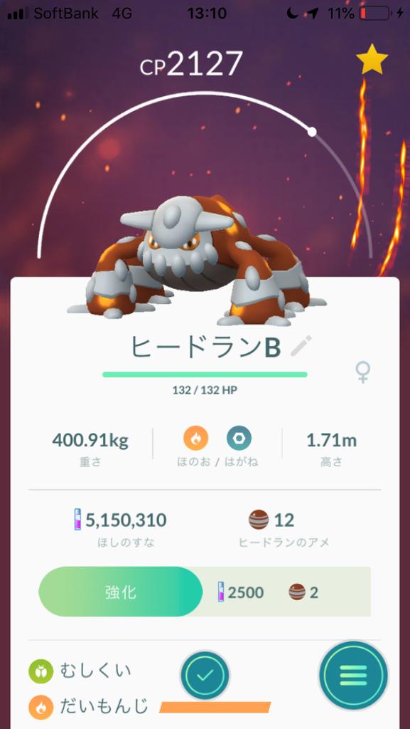 f:id:kyotopgo:20181219194433p:plain