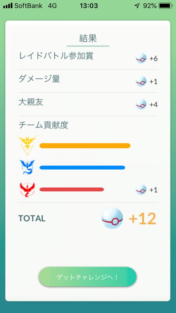 f:id:kyotopgo:20181220183634p:plain