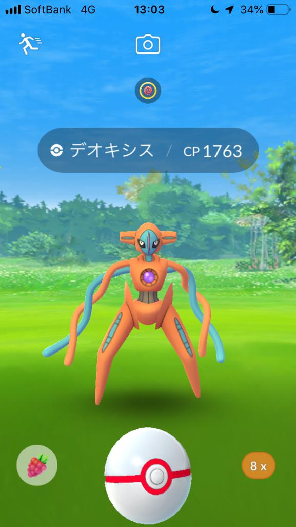 f:id:kyotopgo:20181221191429p:plain