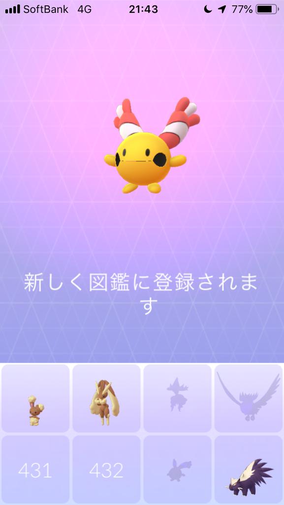 f:id:kyotopgo:20181225200521p:plain