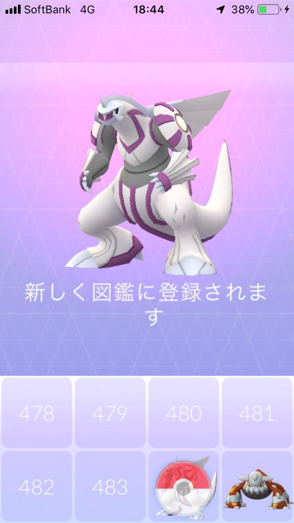f:id:kyotopgo:20190130203015p:plain