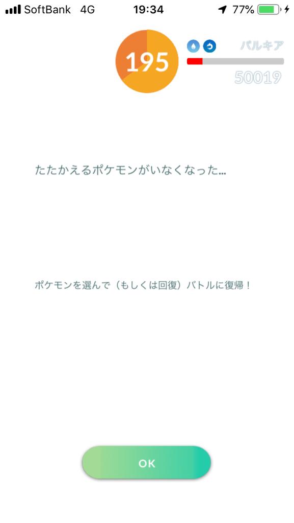 f:id:kyotopgo:20190130203528p:plain