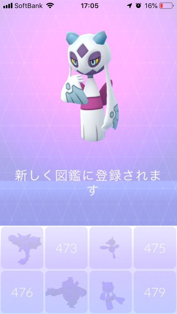 f:id:kyotopgo:20190201175447p:plain