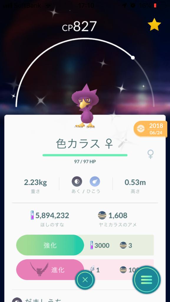 f:id:kyotopgo:20190201175940p:plain