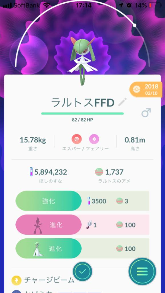 f:id:kyotopgo:20190201180139p:plain