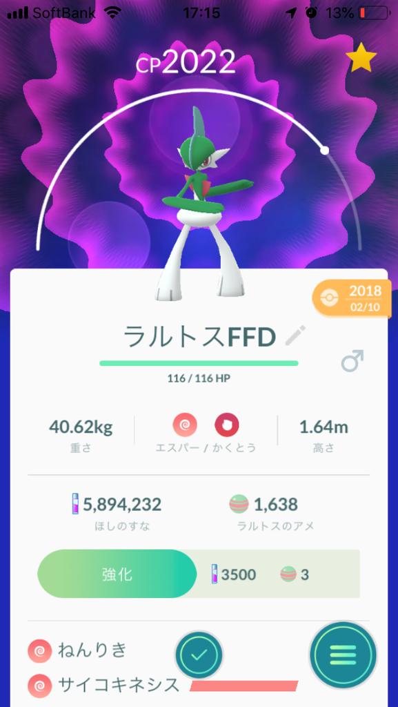 f:id:kyotopgo:20190201180302p:plain