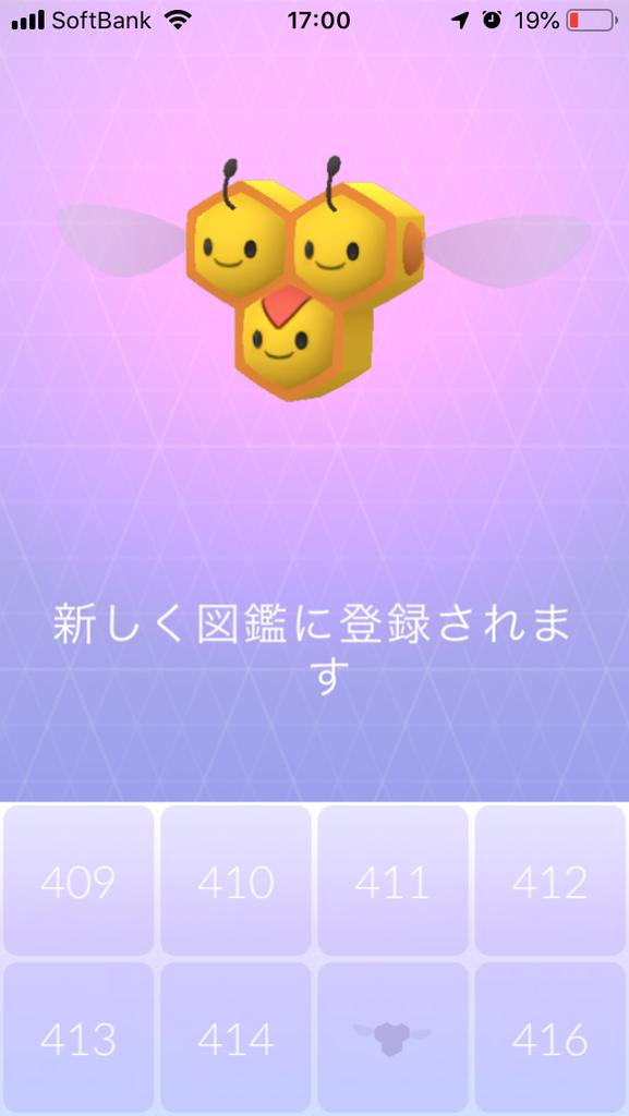 f:id:kyotopgo:20190201180633p:plain