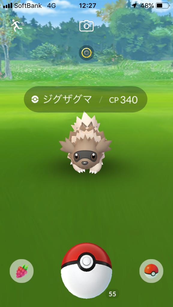 f:id:kyotopgo:20190203220331p:plain