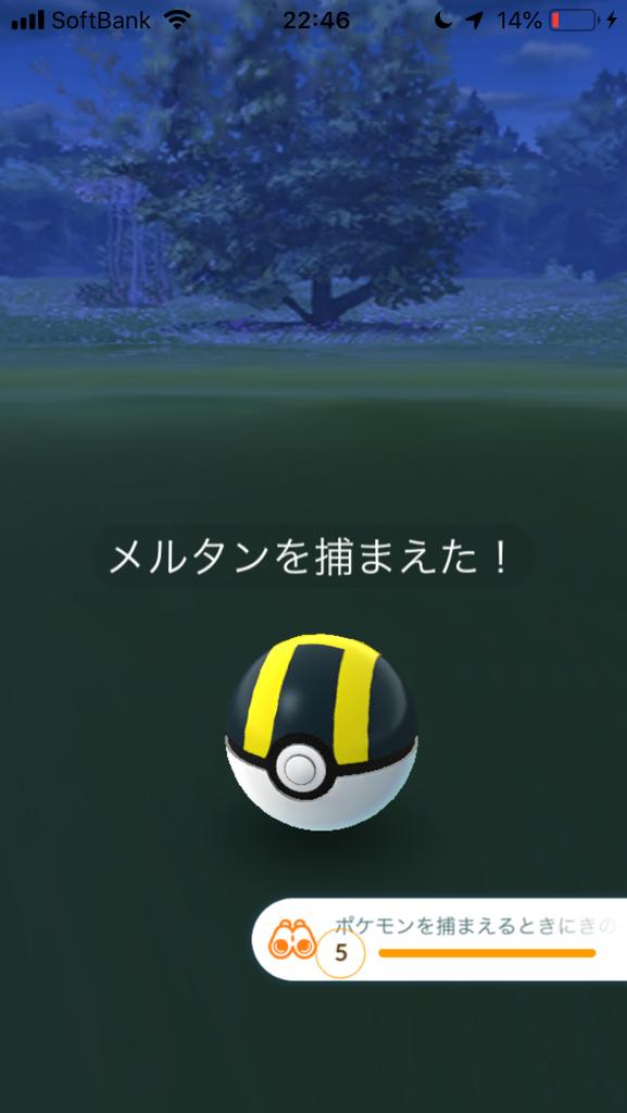 f:id:kyotopgo:20190217095744p:plain